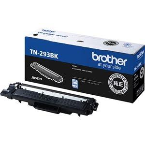 その他 (まとめ)ブラザー トナーカートリッジ ブラックTN-293BK 1個【×3セット】 ds-2215711