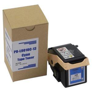 その他 (まとめ)トナーカートリッジPR-L9010C-13 汎用品 シアン 1個【×3セット】 ds-2215730