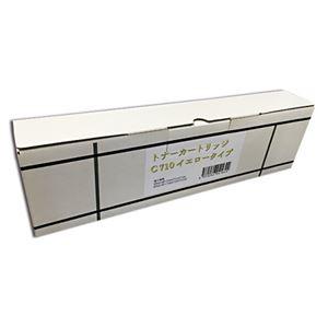 その他 (まとめ)SPトナー C710 汎用品 イエロー1個【×3セット】 ds-2215743