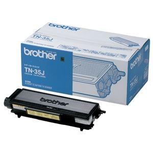 その他 (まとめ)ブラザー BROTHER トナーカートリッジ TN-35J 1個【×3セット】 ds-2215816