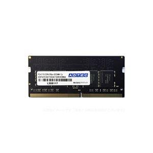 その他 (まとめ)アドテック DDR4 2133MHzPC4-2133 260Pin SO-DIMM 4GB ADS2133N-4G 1枚【×3セット】 ds-2216028