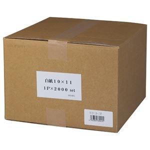 その他 (まとめ)小林クリエイト 白紙フォーム 15×11インチ 2P NC青発色 V1511B-12A 1箱(1000枚)【×3セット】 ds-2216047