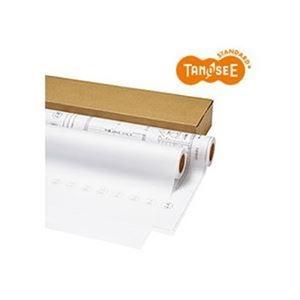 その他 (まとめ)TANOSEE インクジェットプロッタ用トレペ A1ロール 594mm×50m 1箱(2本)【×3セット】 ds-2216157