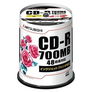 その他 (まとめ)三菱ケミカルメディア データ用CD-R700MB 48倍速 ホワイトプリンタブル スピンドルケース SR80PP100 1パック(100枚)【×3セット】 ds-2216340