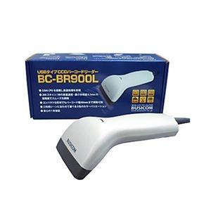 その他 (まとめ)ビジコム バーコードリーダー2アレンジCCD USB グレー BC-BR900L-G 1台【×3セット】 ds-2216456