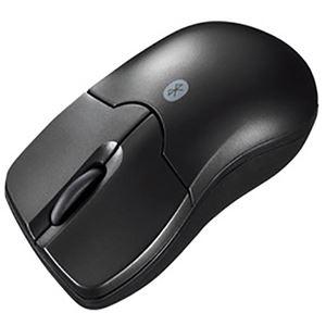 その他 (まとめ)サンワサプライ Bluetooth3.0ブルーLEDマウス ブラック MA-BTBL27BK 1個【×3セット】 ds-2216517