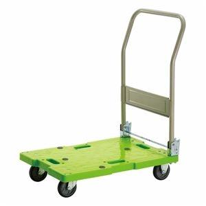 その他 (まとめ)TANOSEE 樹脂運搬車(キャスター標準) W450×D705×H860mm 120kg荷重 1台【×3セット】 ds-2217441