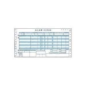 その他 (まとめ)トッパンフォームズ 百貨店統一伝票 仕入タイプ用2型 6P 12×6インチ H-BA16 1箱(1000組)【×3セット】 ds-2217985