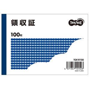 その他 (まとめ)TANOSEE 領収証 B7・ヨコ型 100冊【×3セット】 ds-2218150