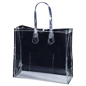 その他 (まとめ)TANOSEE 透明PVCバッグB4ワイド ポケット・ホック付 1パック(10枚)【×3セット】 ds-2218257