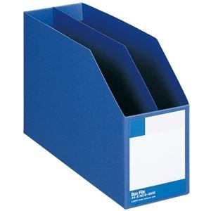 その他 (まとめ)ライオン事務器 ボックスファイル 板紙製A4ヨコ 背幅105mm 青 B-880E 1セット(10冊)【×3セット】 ds-2218286
