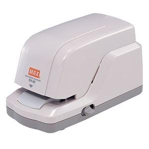 その他 (まとめ)マックス 小型電子ホッチキスカートリッジ針付 EH-20 1台【×3セット】 ds-2218370