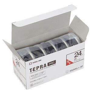 その他 (まとめ)キングジム テプラ PRO テープカートリッジ ロングタイプ 24mm 白/黒文字 SS24KL-5P 1パック(5個)【×3セット】 ds-2218494