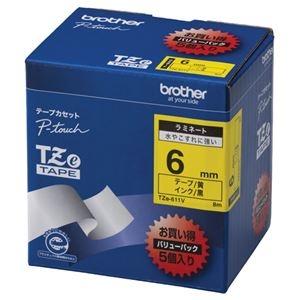 その他 (まとめ)ブラザー BROTHER ピータッチ TZeテープ ラミネートテープ 6mm 黄/黒文字 業務用パック TZE-611V 1パック(5個)【×3セット】 ds-2218619