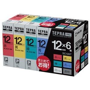 その他 (まとめ)キングジム テプラ PRO テープカートリッジ ベーシックパック 12mm 赤・黄・緑・青・白・透明/黒文字 SC126T 1パック(6個:各色1個)【×3セット】 ds-2218625