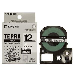 その他 (まとめ)キングジム テプラ PRO テープカートリッジ 強粘着 12mm 白/黒文字 SS12KW-5P 1パック(5個)【×3セット】 ds-2218626