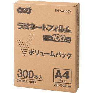 その他 (まとめ)TANOSEE ラミネートフィルム A4グロスタイプ(つや有り) 100μ 1セット(900枚:300枚×3パック)【×3セット】 ds-2218735
