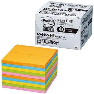 その他 (まとめ)3M ポスト・イット 強粘着ノート業務用パック 75×75mm ネオンカラー5色 6544SS-NE 1パック(40冊)【×3セット】 ds-2219175