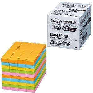 その他 (まとめ)3M ポスト・イット 強粘着ふせん業務用パック 75×25mm ネオンカラー5色 5004SS-NE 1パック(80冊)【×3セット】 ds-2219178