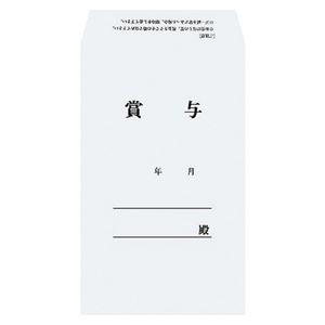 その他 (まとめ)コクヨ 社内用紙賞与袋 角8シン-135N 1セット(300枚:30枚×10冊)【×3セット】 ds-2219329