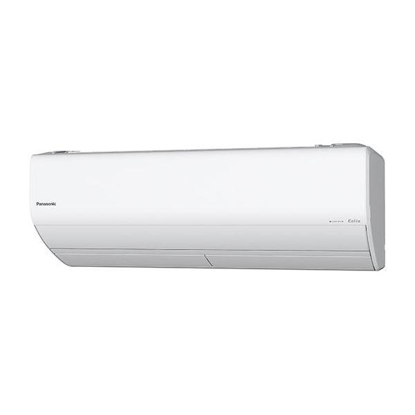 パナソニック UXシリーズ エアコンセット インバーター冷暖房除湿タイプ クリスタルホワイト おもに8畳用 200V CS-UX250D2-W【納期目安:2週間】