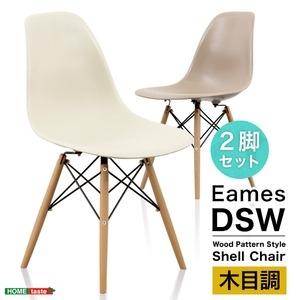 その他 ダイニングチェア/食卓椅子 2脚セット 【アイボリー】 幅約46.5cm 木製脚付き スチール キズ防止 ds-1323408