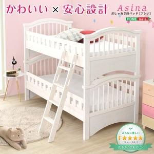 その他 耐震設計 二段ベッド/すのこベッド シングル (フレームのみ) ダークブラウン 木製 セパレート可 梯子付き【代引不可】 ds-1809362