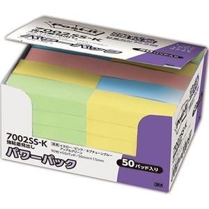 その他 (まとめ) 3M ポスト・イット 強粘着パワーパック 見出し 50×15mm パステルカラー 4色混色 7002SS-K 1パック(50冊) 【×10セット】 ds-2233536