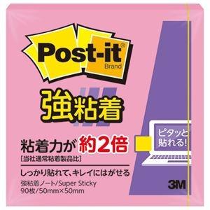 その他 (まとめ) 3M ポスト・イット 強粘着ノート50×50mm ローズ 650SS-RO 1セット(10冊) 【×10セット】 ds-2233543