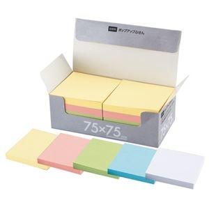 その他 (まとめ) TANOSEE 片手で取れるポップアップふせん 詰替用 75×75mm 5色 1パック(10冊) 【×10セット】 ds-2233551