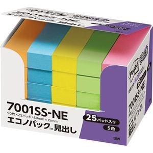 その他 (まとめ) 3M ポストイット エコノパック 強粘着見出し 50×15mm ネオンカラー5色 7001SS-NE 1パック(25冊) 【×10セット】 ds-2233555
