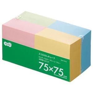 その他 (まとめ) TANOSEE エコふせん キューブ 75×75mm 4色 1パック(4冊) 【×10セット】 ds-2233556