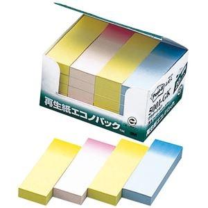 その他 (まとめ) 3M ポスト・イット エコノパックふせん 再生紙 75×25mm グラデーション混色 5001-GK 1パック(20冊) 【×10セット】 ds-2233579