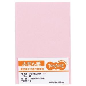 その他 (まとめ) TANOSEE ふせん 75×50mm桃 1セット(10冊) 【×10セット】 ds-2233598