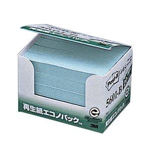 その他 (まとめ) 3M ポスト・イット エコノパックふせんハーフ 再生紙 75×12.5mm ブルー 5601-B 1パック(20冊) 【×10セット】 ds-2233621