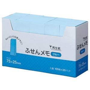 その他 (まとめ) スガタ ふせん メモ 75×25mm ブルー P7525BL 1パック(20冊) 【×10セット】 ds-2233678