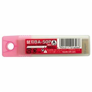 その他 (まとめ) NTカッター A型用替刃 BA-50P1パック(50枚) 【×10セット】 ds-2233756