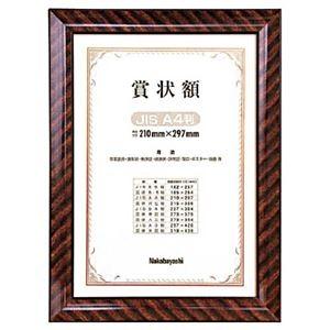 その他 (まとめ) ナカバヤシ 木製賞状額 金ラック A4KW-102J-H 1枚 【×10セット】 ds-2234314