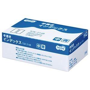 その他 (まとめ) TANOSEE 手書きインデックス 中 23×29mm 青枠 業務用パック 1パック(2700片:12片×225シート) 【×10セット】 ds-2234361