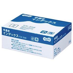 その他 (まとめ) TANOSEE 手書きインデックス 小 18×25mm 青枠 業務用パック 1パック(3600片:16片×225シート) 【×10セット】 ds-2234363