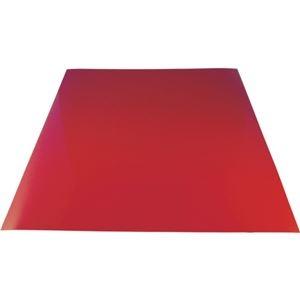その他 (まとめ) 下西製作所 カラーマグネットシート赤T0.9×300×300 NT7SR09300300 1個 【×10セット】 ds-2234424