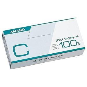 その他 (まとめ) アマノ 標準タイムカード Cカード 25日締/10日締 1パック(100枚) 【×10セット】 ds-2234471