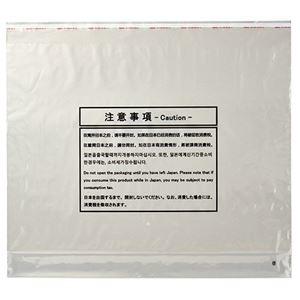 送料無料 その他 王子アドバ 免税対象品用ポリ袋 平袋Lサイズ 100枚 ds-2234717 ご注文で当日配送 送料無料でお届けします 1パック OJ-MPH-L ×10セット