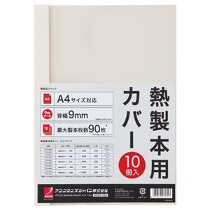 その他 (まとめ) アコ・ブランズ サーマバインド専用熱製本用カバー A4 9mm幅 アイボリー TCW09A4R 1パック(10枚) 【×20セット】 ds-2235156