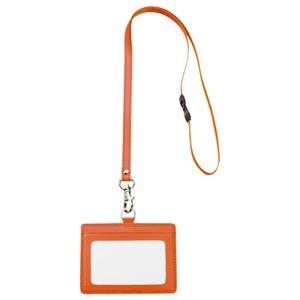 その他 (まとめ) TANOSEE 合皮製ネームカードホルダー ヨコ型 ストラップ付 オレンジ 1個 【×30セット】 ds-2235179