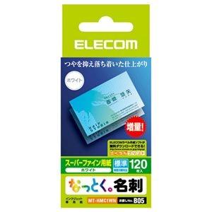 その他 (まとめ) エレコム なっとく名刺スーパーファイン用紙 カットタイプ 名刺サイズ ホワイト 標準 MT-HMC1WN 1冊(120シート) 【×30セット】 ds-2235228