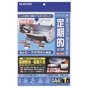 その他 (まとめ) エレコム OAクリーニングシート A4両面タイプ CK-PR1W 1枚 【×30セット】 ds-2235395