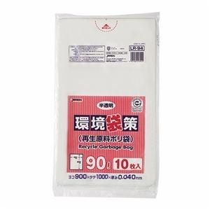その他 (まとめ) ジャパックス 環境袋策 再生原料ポリ袋 半透明 90L LR-94 1パック(10枚) 【×30セット】 ds-2235765