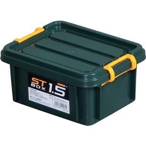 その他 (まとめ) アステージ STボックス DKグリーン#1.5 ST-1.5DGL 1個 【×30セット】 ds-2235838