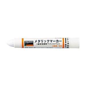 その他 (まとめ) TRUSCO油性工業用メタリックマーカー(中字) 白 MUL-M W 1本 【×30セット】 ds-2236178